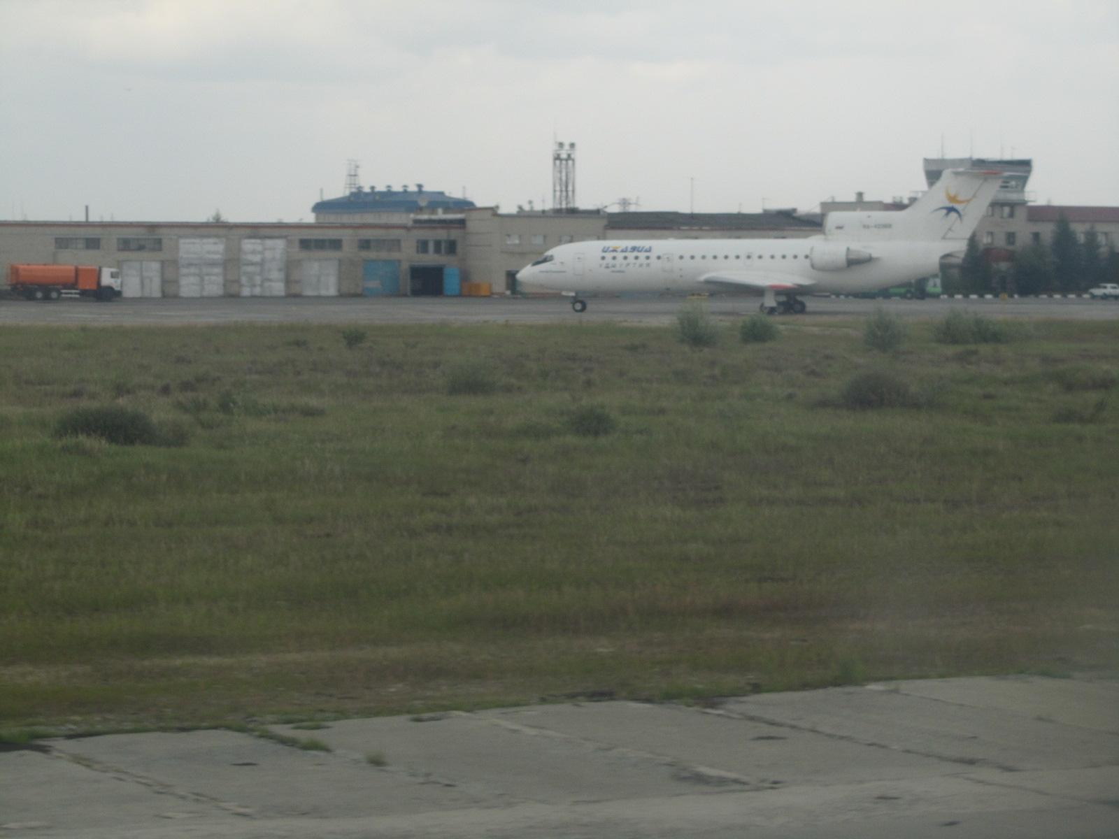 В аэропорту Новый Уренгой