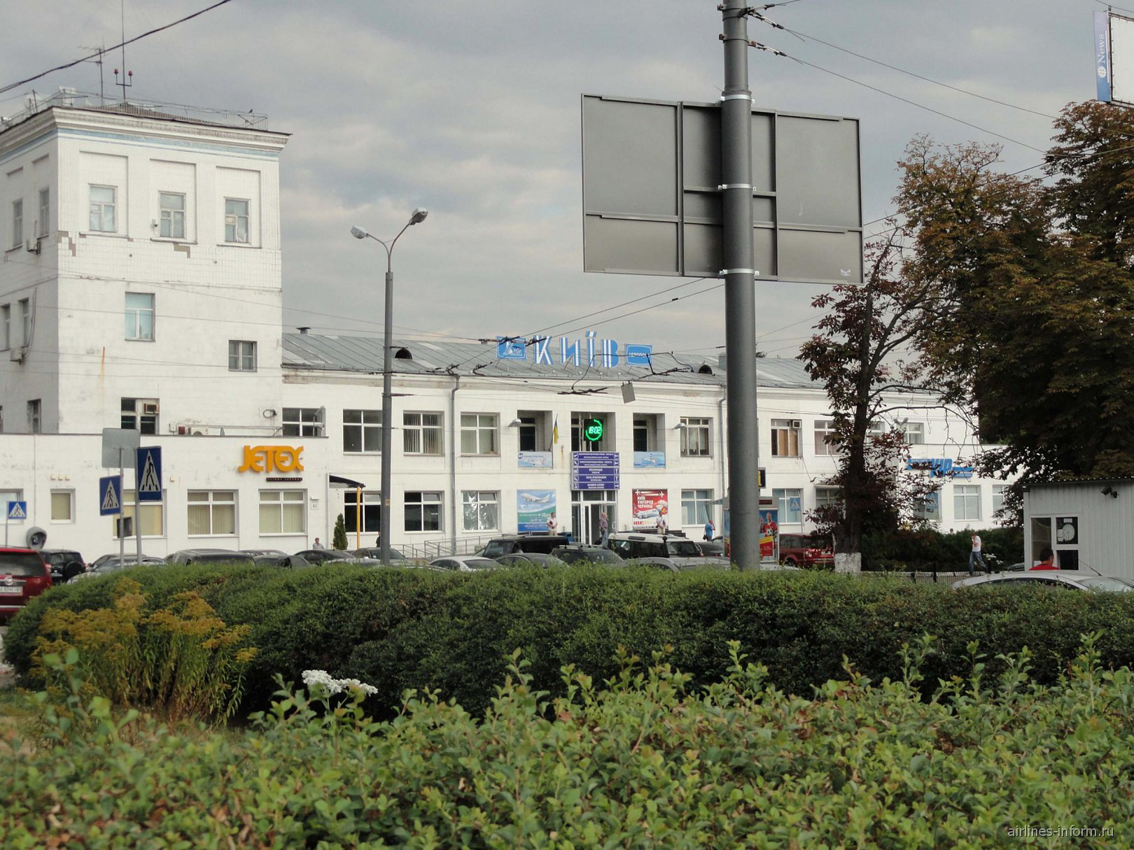 Старый аэровокзал аэропорта Жуляны в Киеве