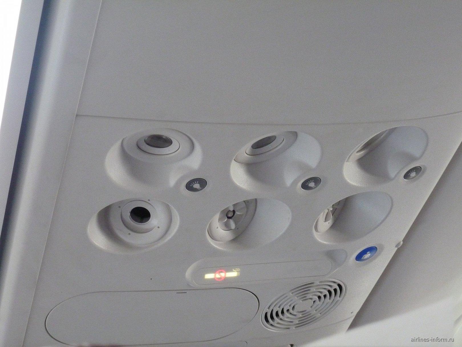 Боинг-737-800 авиакомпании ЮТэйр