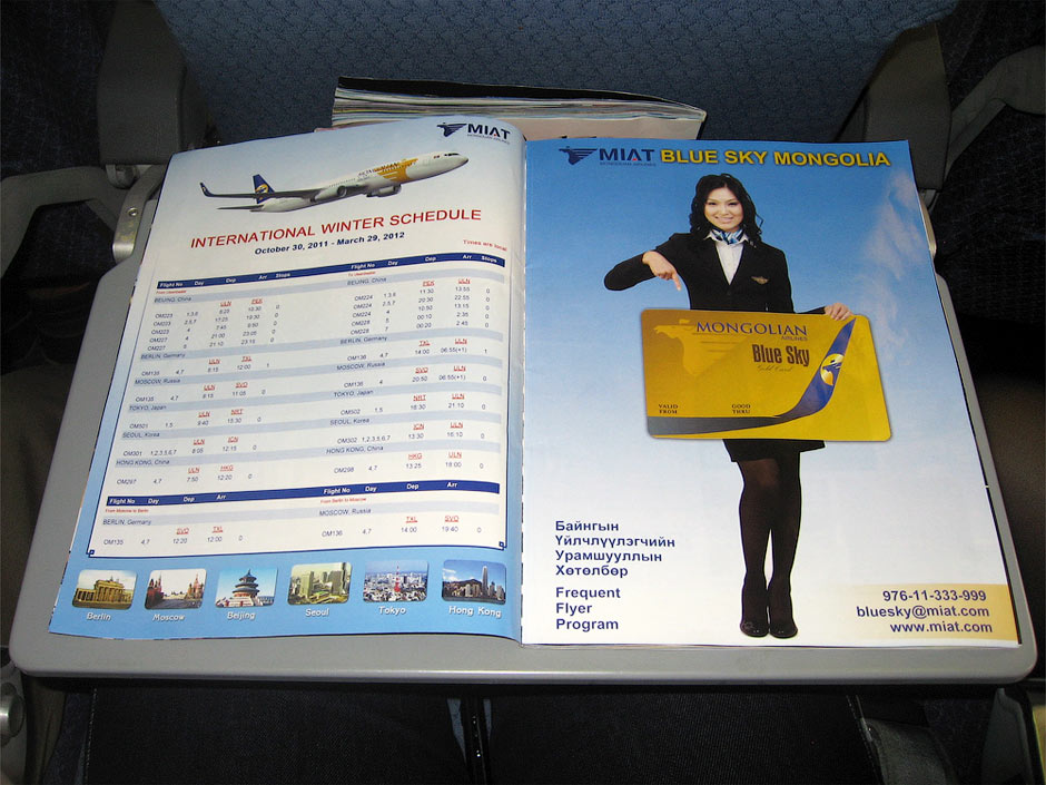 Flight magazines of MIAT Mongolian Airlines