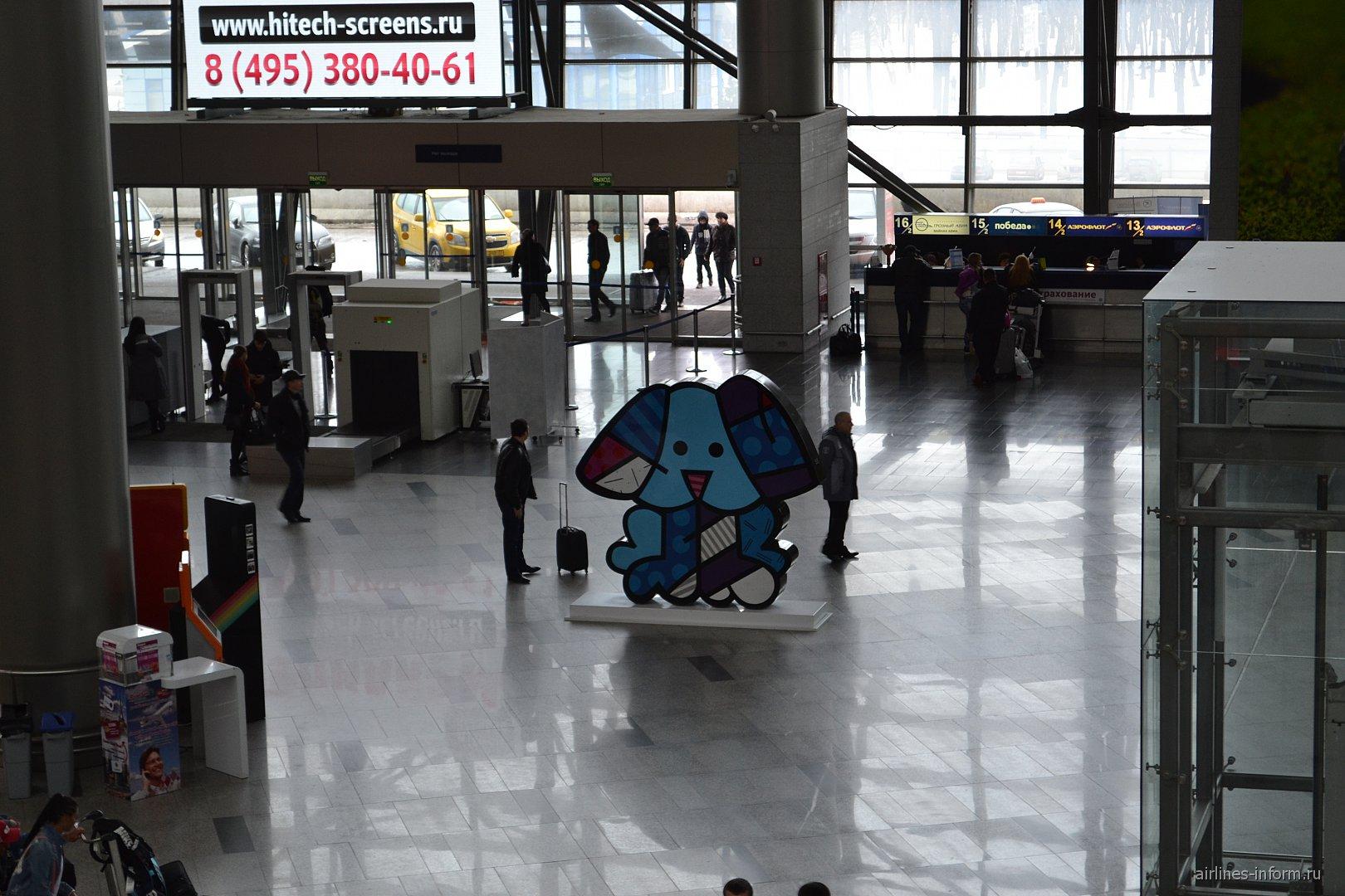 Вход в терминал А аэропорта Внуково
