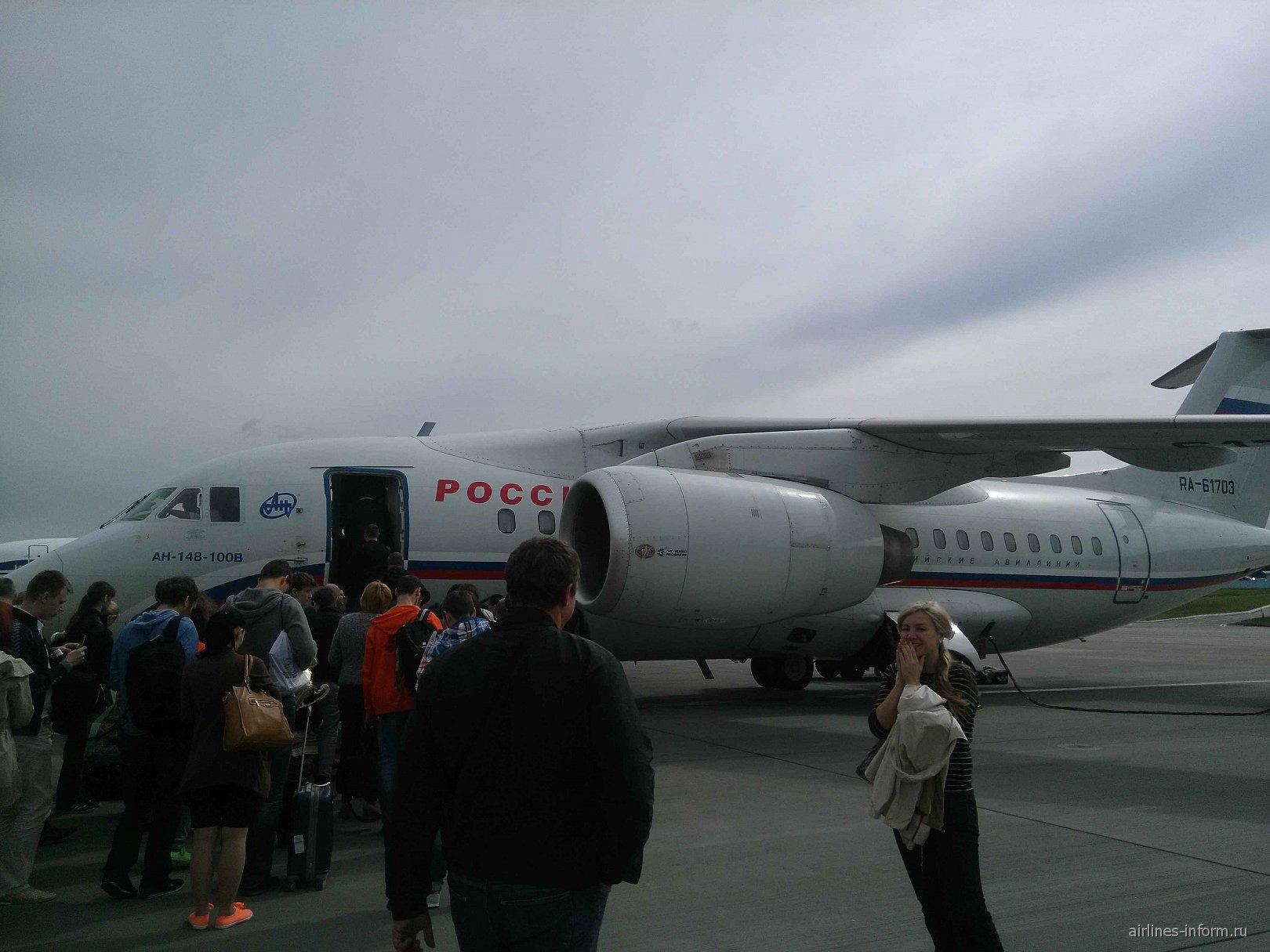 Обзор перелета а/к Россия Минск-Спб-Тиват, часть первая рейс SU6810 Минск-СПб на Ан-148