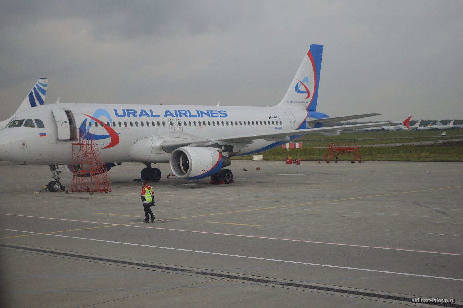 A 320 Ural Airlines