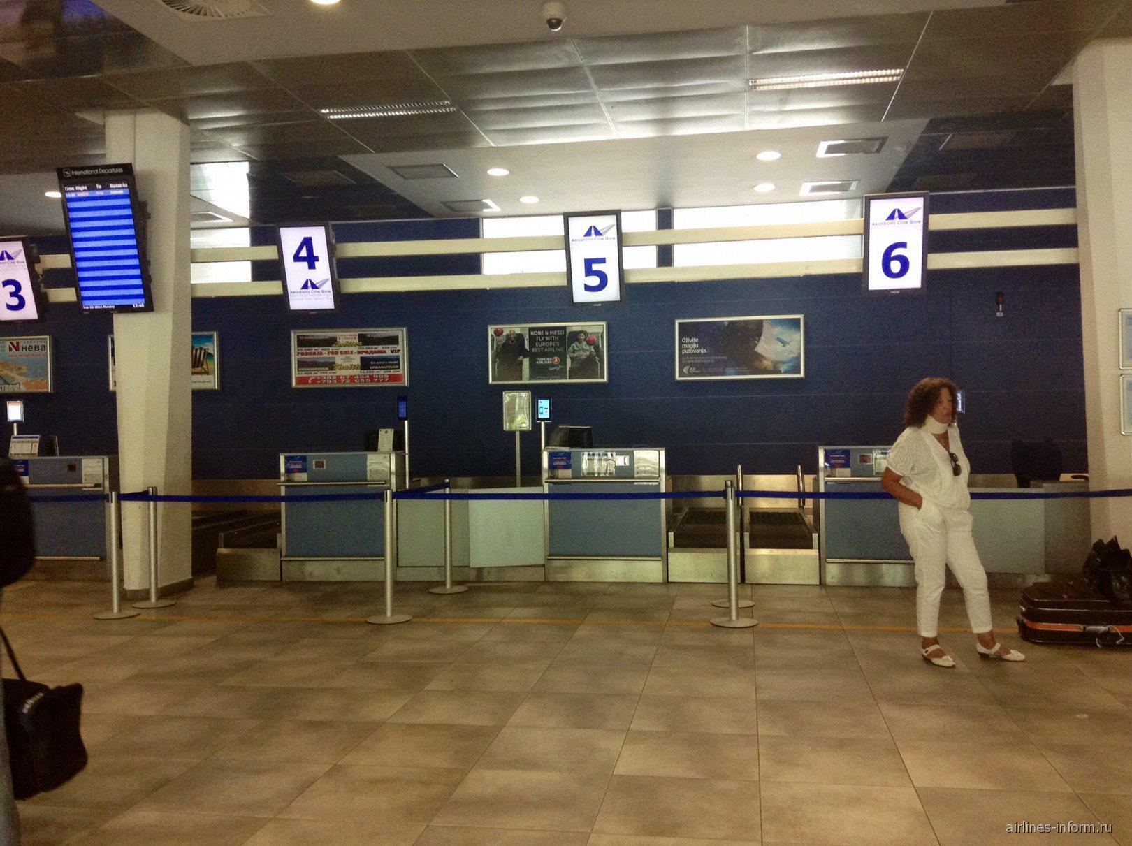 Аэропорт Тиват