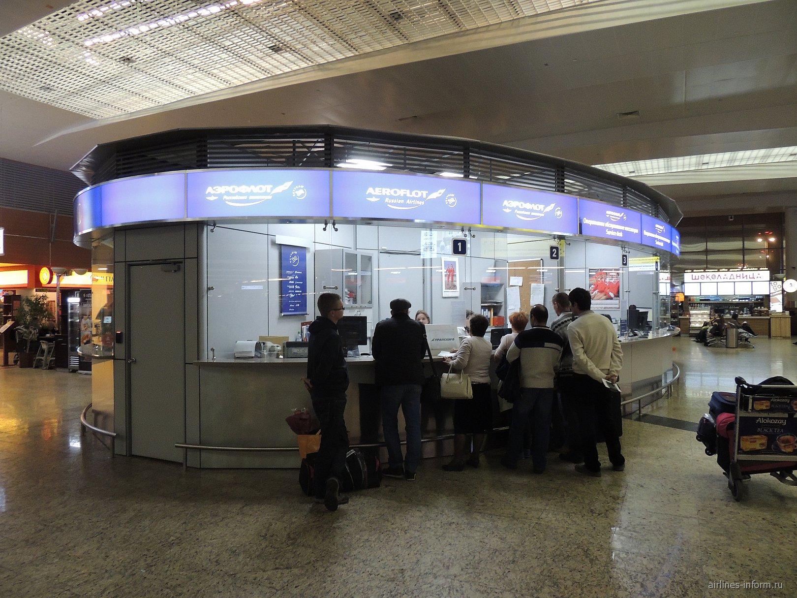 Предствительство Аэрофлота в терминале D аэропорта Москва Шереметьево