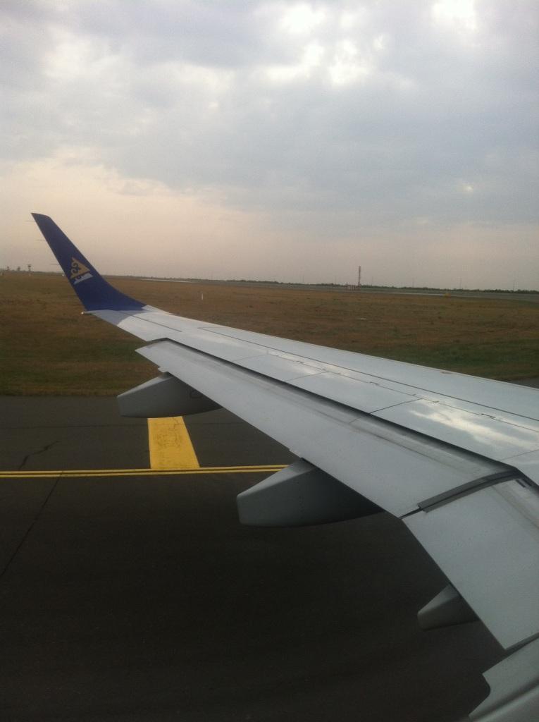 Рейс Астана-Костанай авиакомпании Air Astana