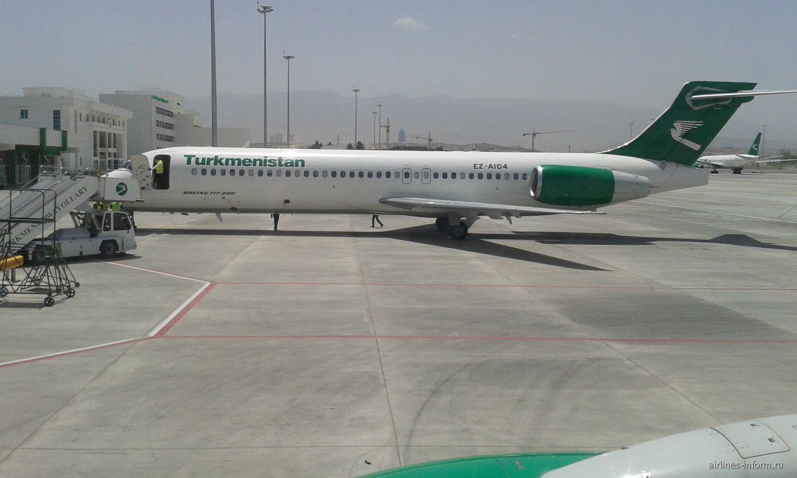 Boeing 717-200 Туркменских авиалиний