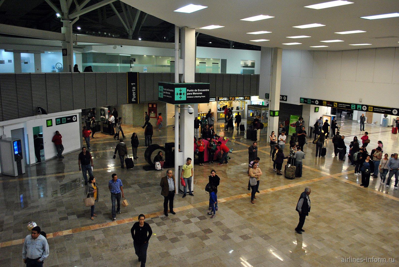 Зона прилета внутренних авиалиний в терминале Т1 аэропорта Мехико Бенито Хуарес