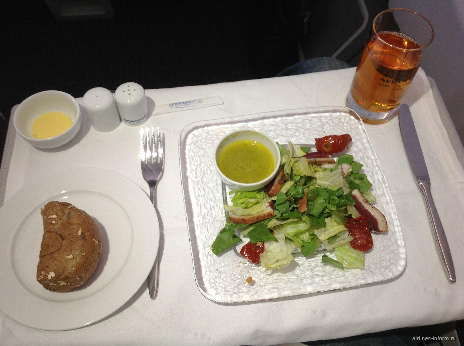 Питание в бизнес-классе на рейсе авиакомпании Аэрофлот Москва-Хабаровск