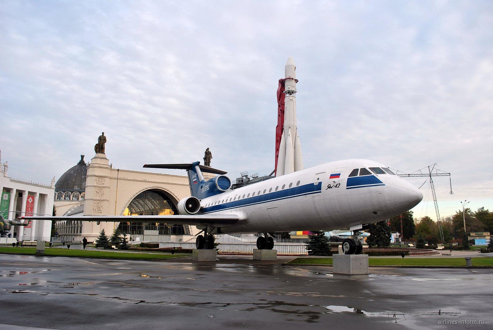 Самолет Як-42 на ВДНХ в Москве