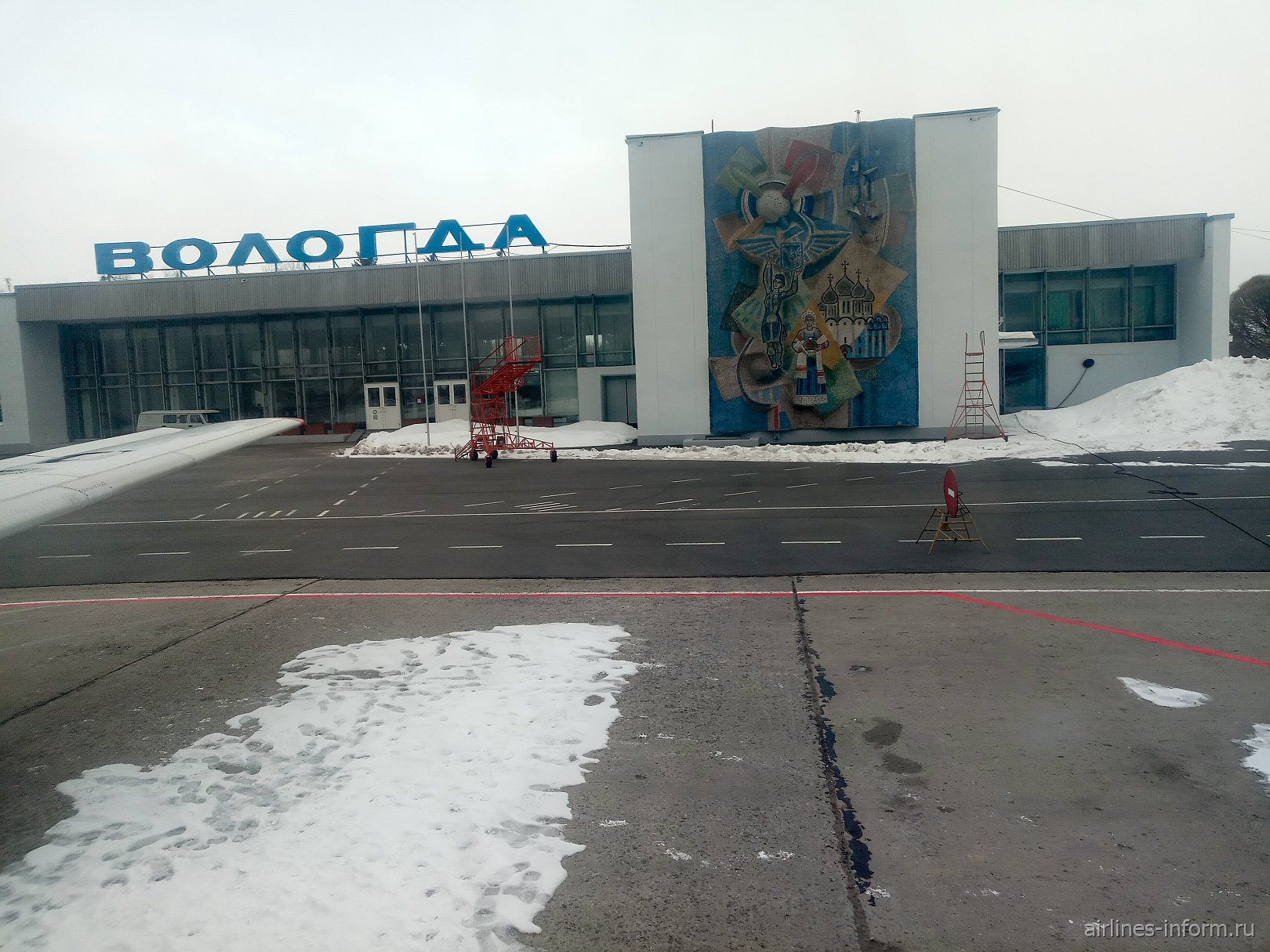 Вид с перрона на аэровокзал Вологды
