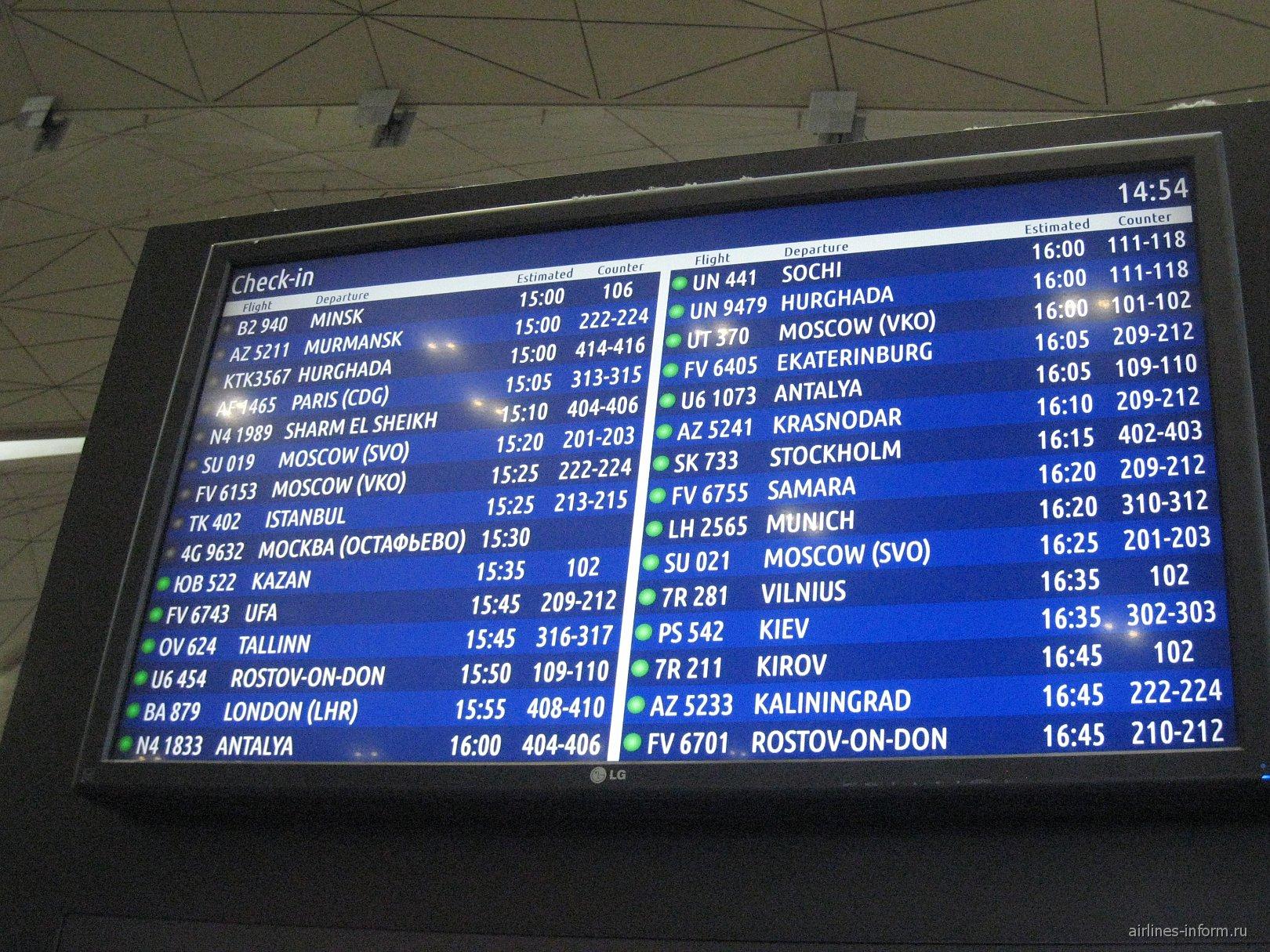 S7 Airlines  Подробнее о премиальных авиабилетах на S7