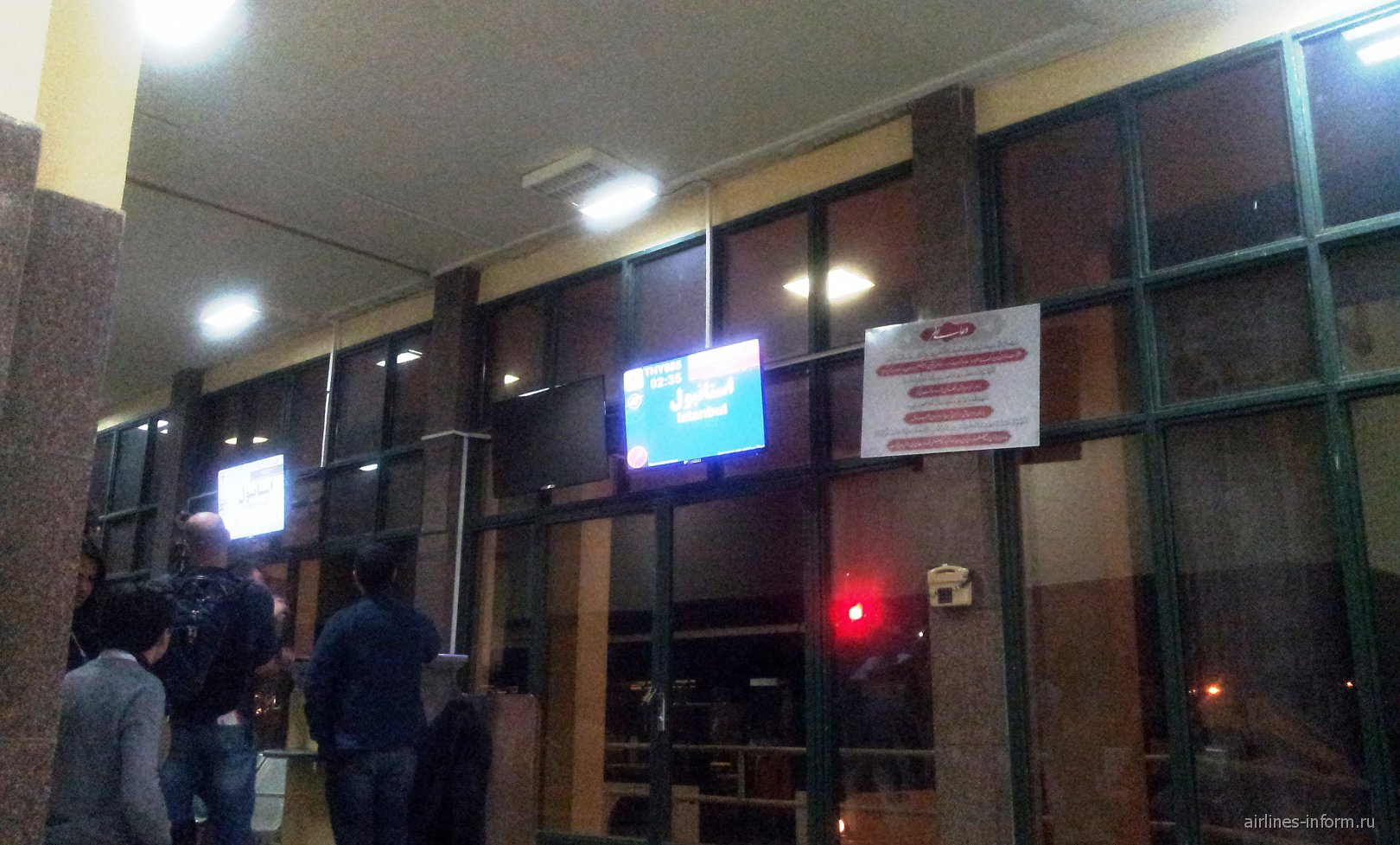 Выход на посаду в аэропорту Шираз