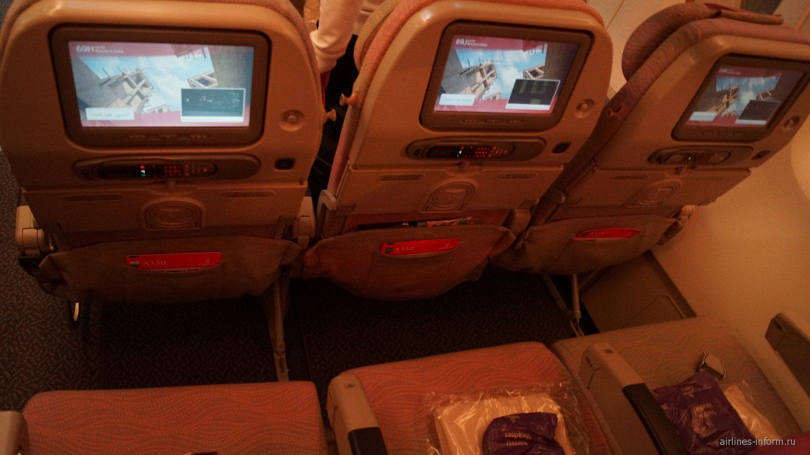 Пассажирские кресла экономического класса в самолете Airbus A380 авиакомпании Emirates
