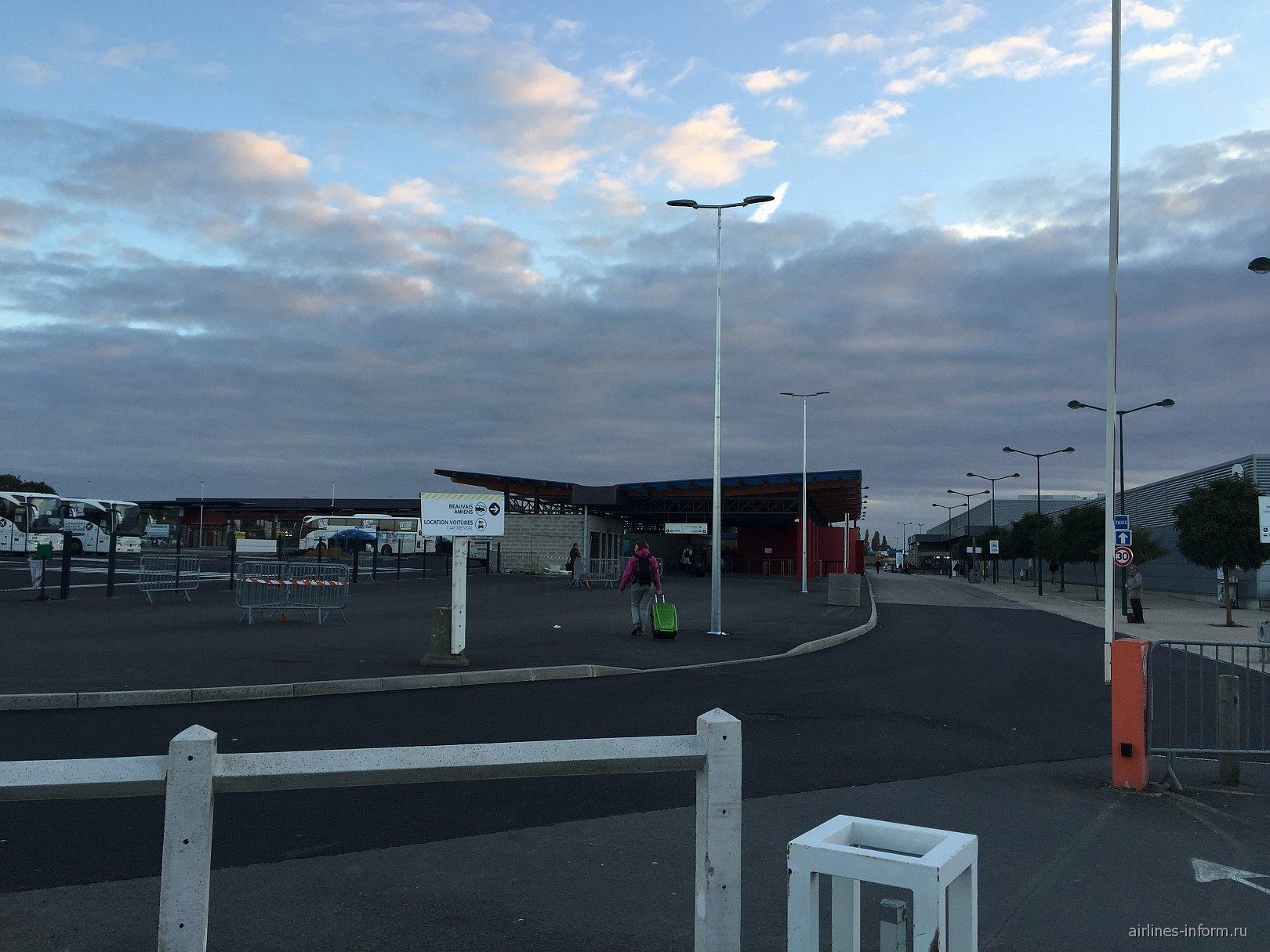 Привокзальная площадь аэропорта Париж Бове