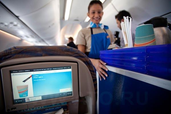 Заказ питания на борту самолета Flydubai