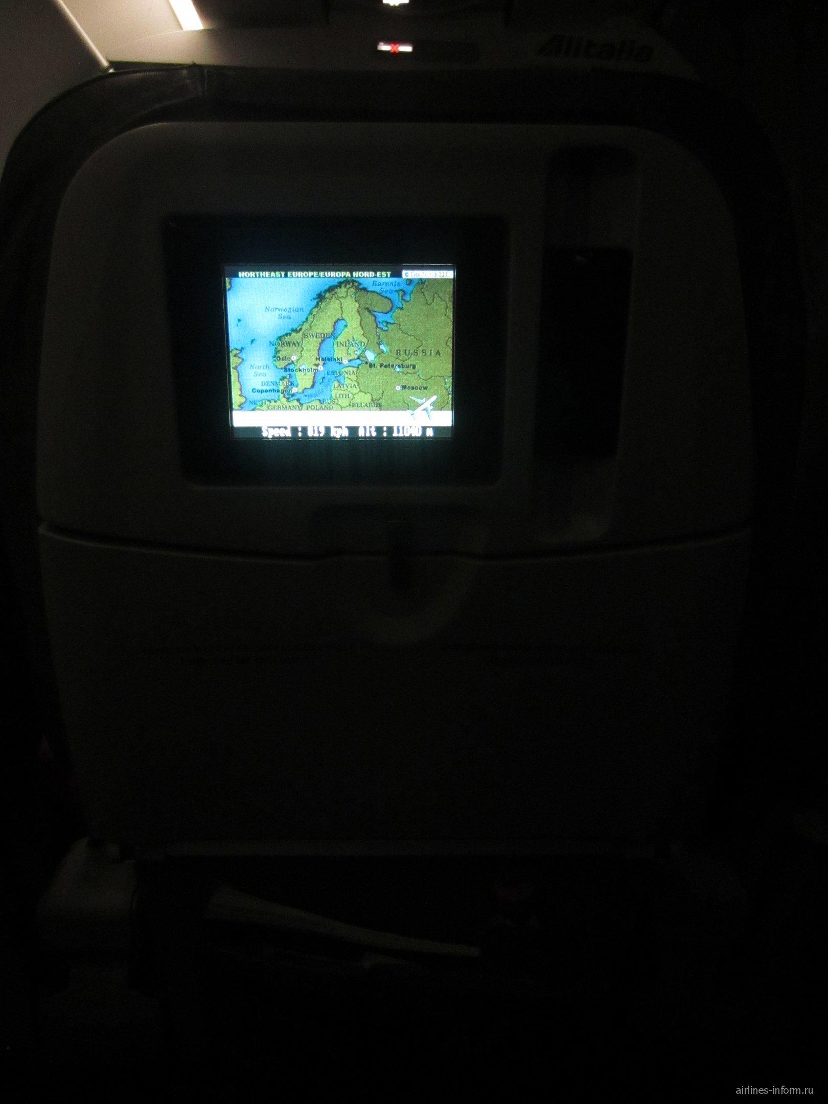 Система развлечений в самолете Airbus A320 авиакомпании Alitalia