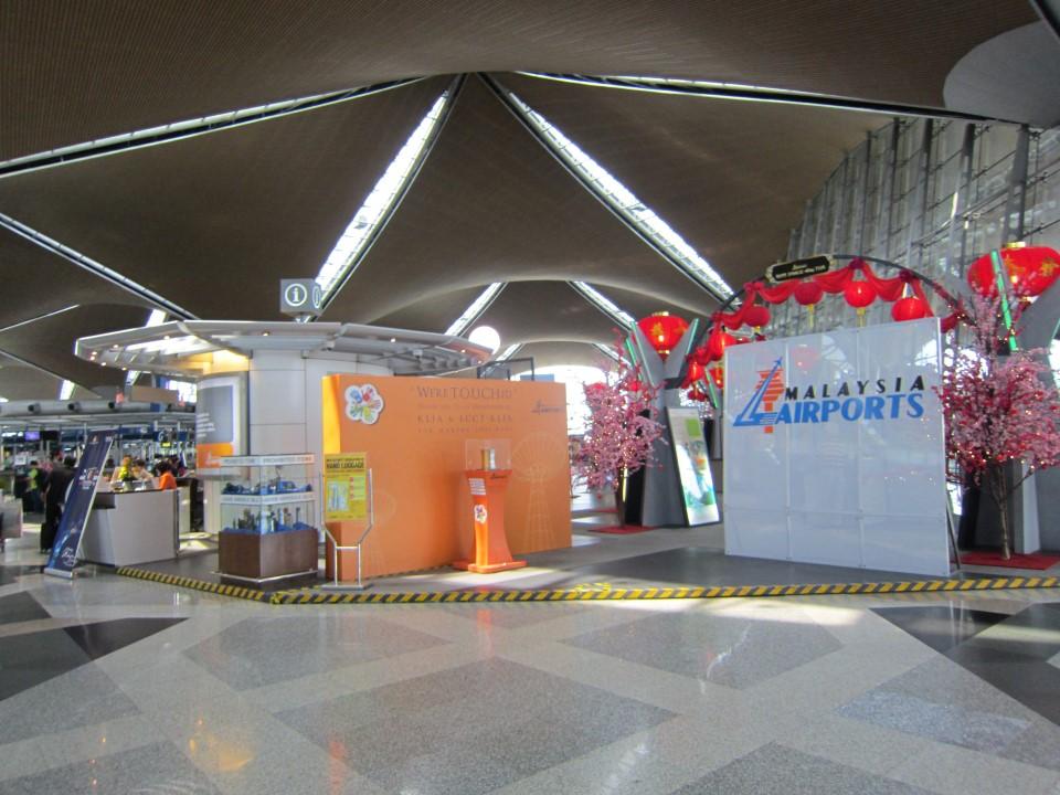 В терминале 1 аэропорта Куала-Лумпура