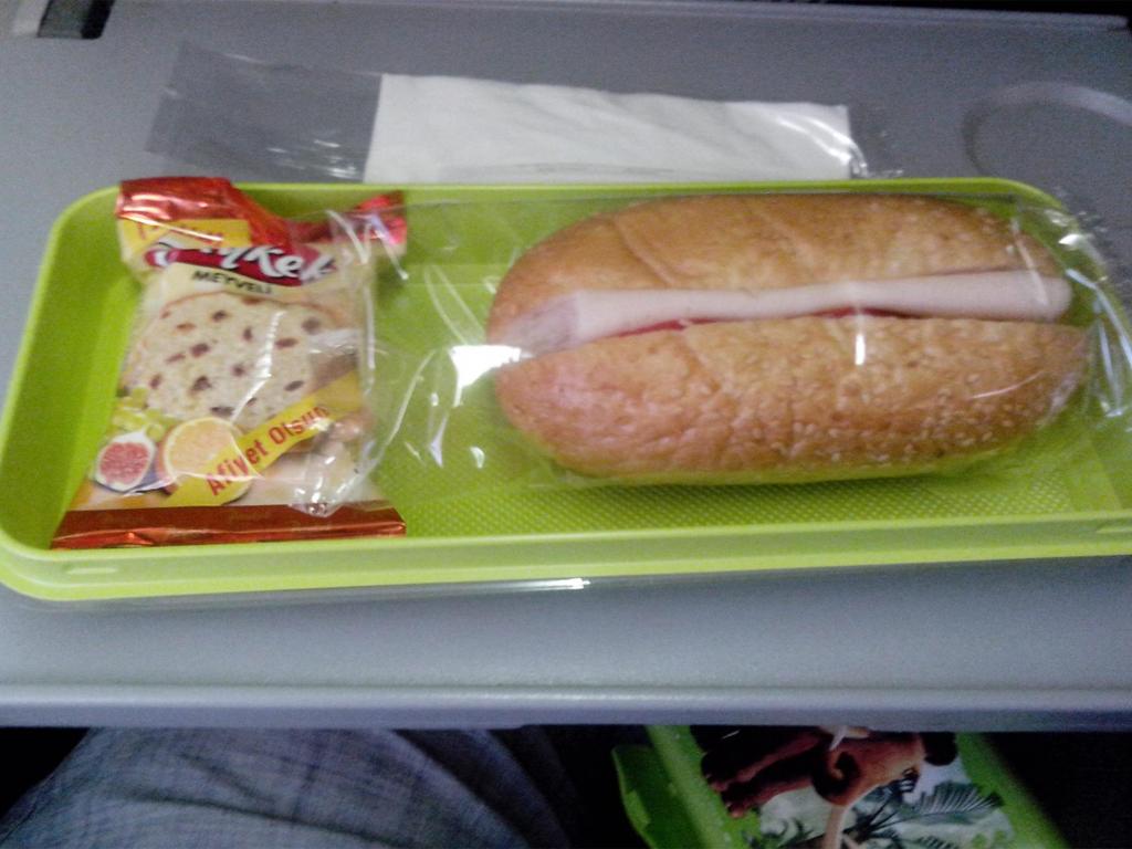 Питание на чартерном рейсе Анталья-Омск авиакомпании ЮТэйр