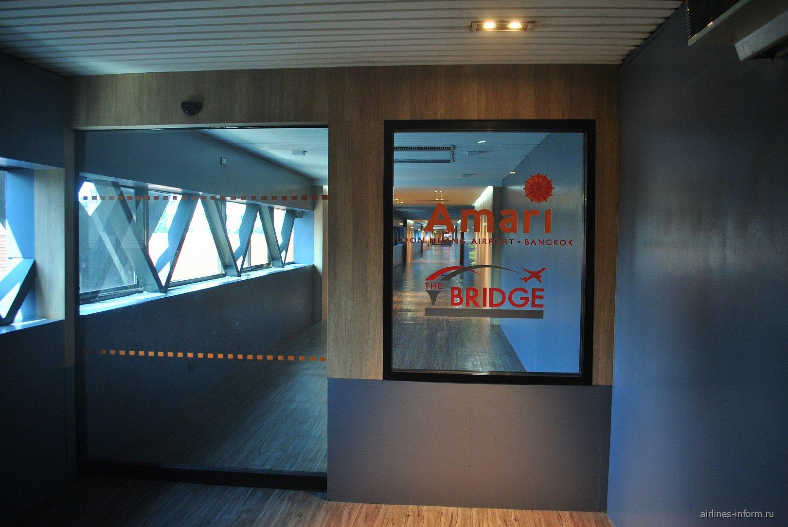 Пешеходная галерея к жд станции в аэропорту Дон Муанг