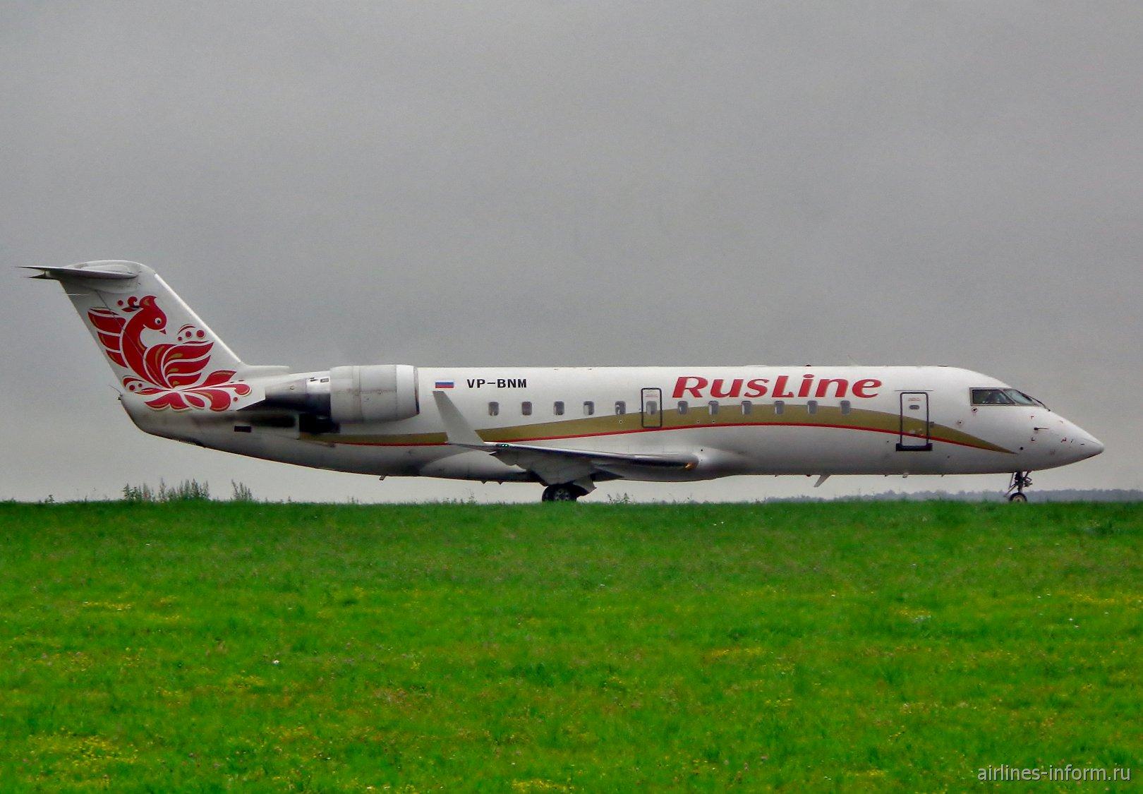 """Самолет Bombardier CRJ-100 VP-BNM авиакомпании """"Руслайн"""" в аэропорту Пулково"""