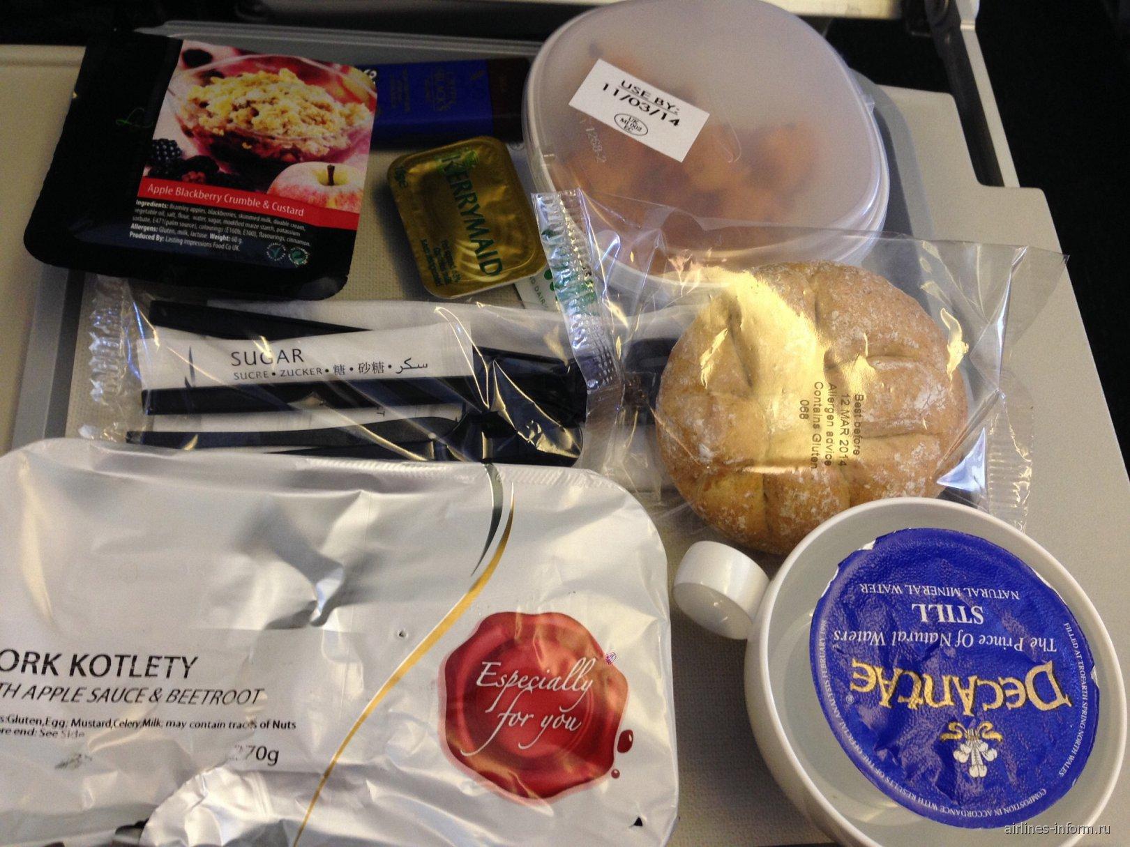 Питание на рейсе Лондон-Москва Британских авиалиний