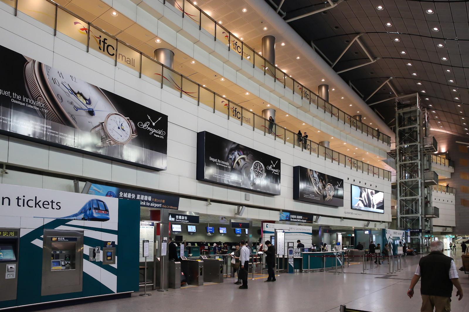 Городской аэровокзал в Гонконге