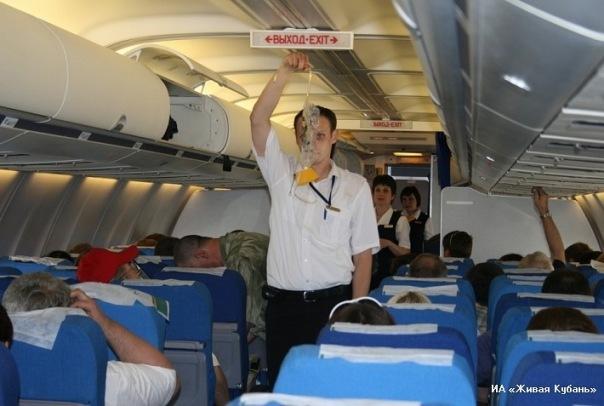 Салон самолета Боинг-737 авиакомпании Кубань