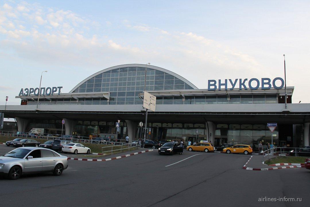 Картинки аэропорта внуково