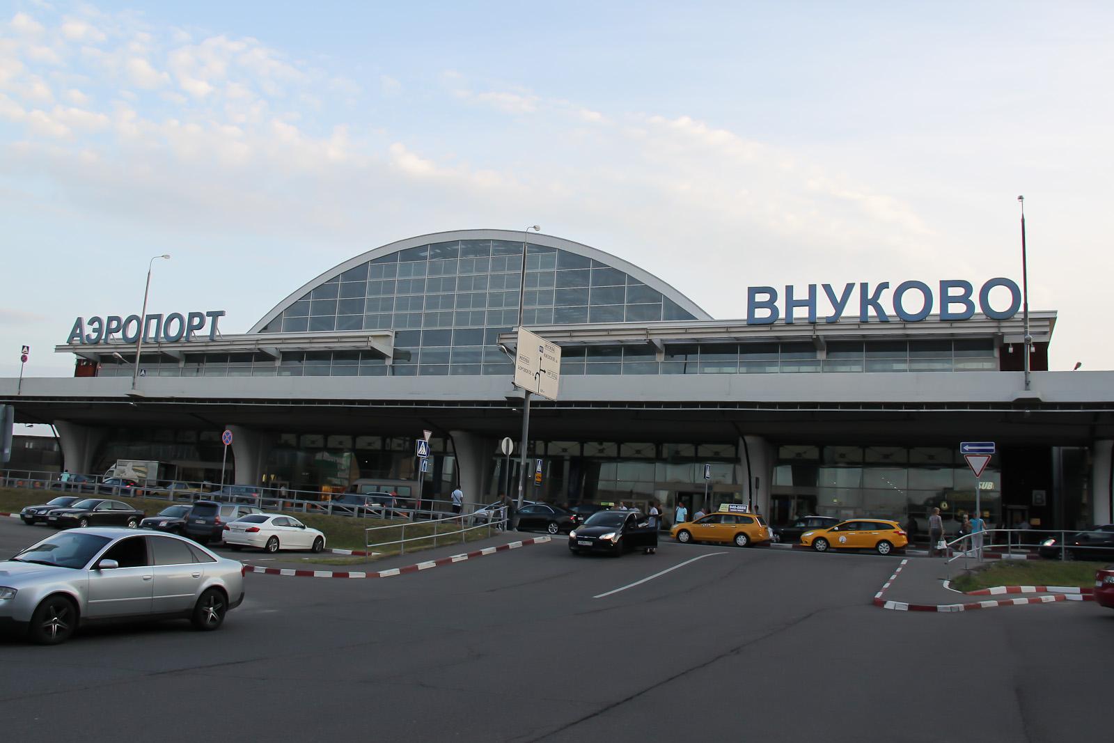 Терминал Б аэропорта Внуково