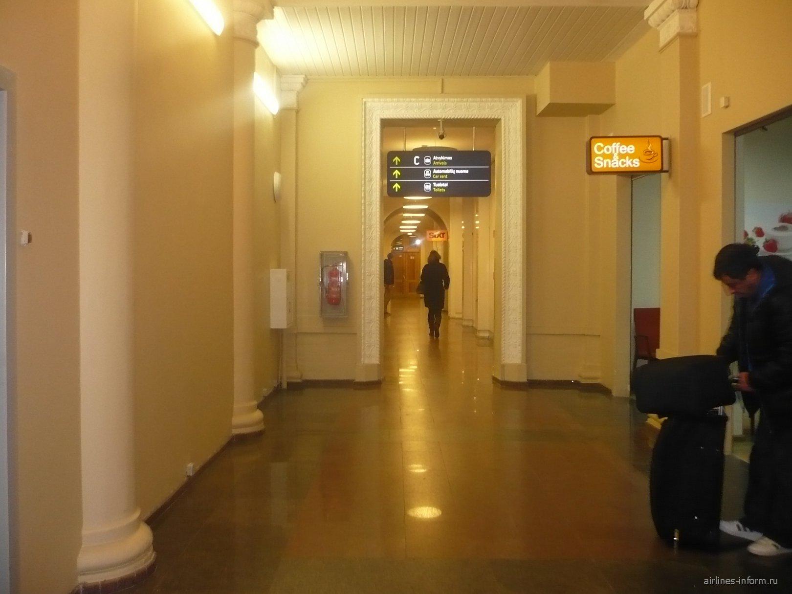 В аэропорту Вильнюса