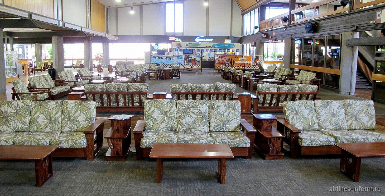 Зал ожидания в чистой зоне аэропорта Хило