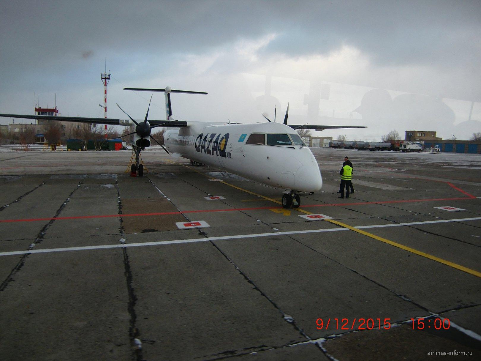 Алматы-Чимкент-Актюбинск на Dash Q400 с QAZAQair и прогулка по аэропорту CIT.