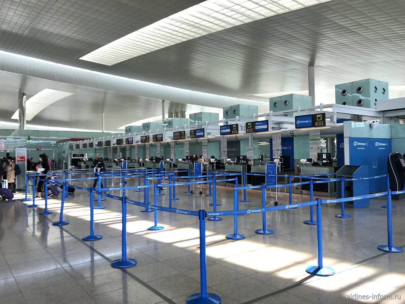 Стойки регистрации авиакомпании Air Europa в аэропорту Барселоны