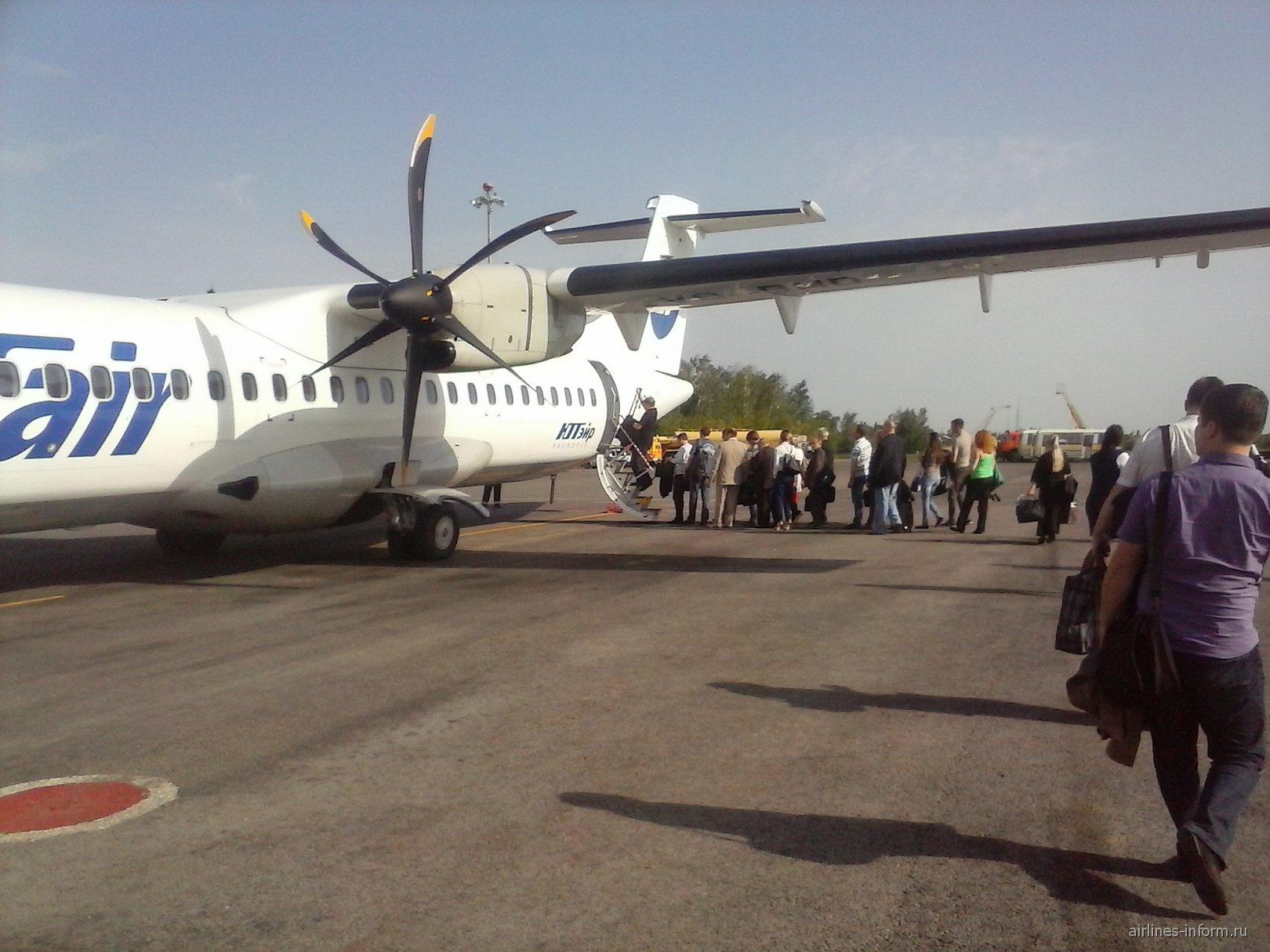 ATR-72-500