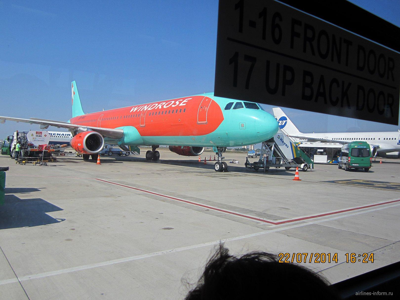 Airbus A321 авиакомпании Windrose