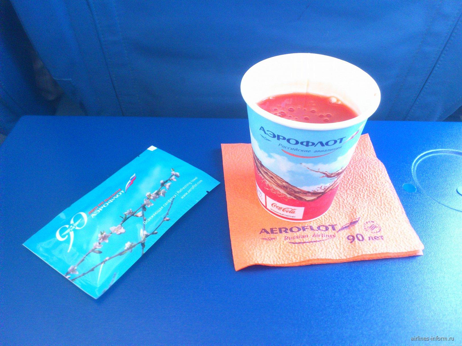 Прохладительные напитки на рейсе Аэрофлота