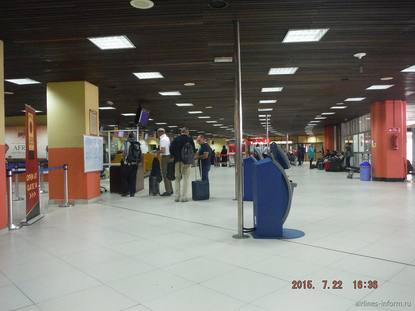В терминале 1 аэропорта Найроби Джомо Кеньятта