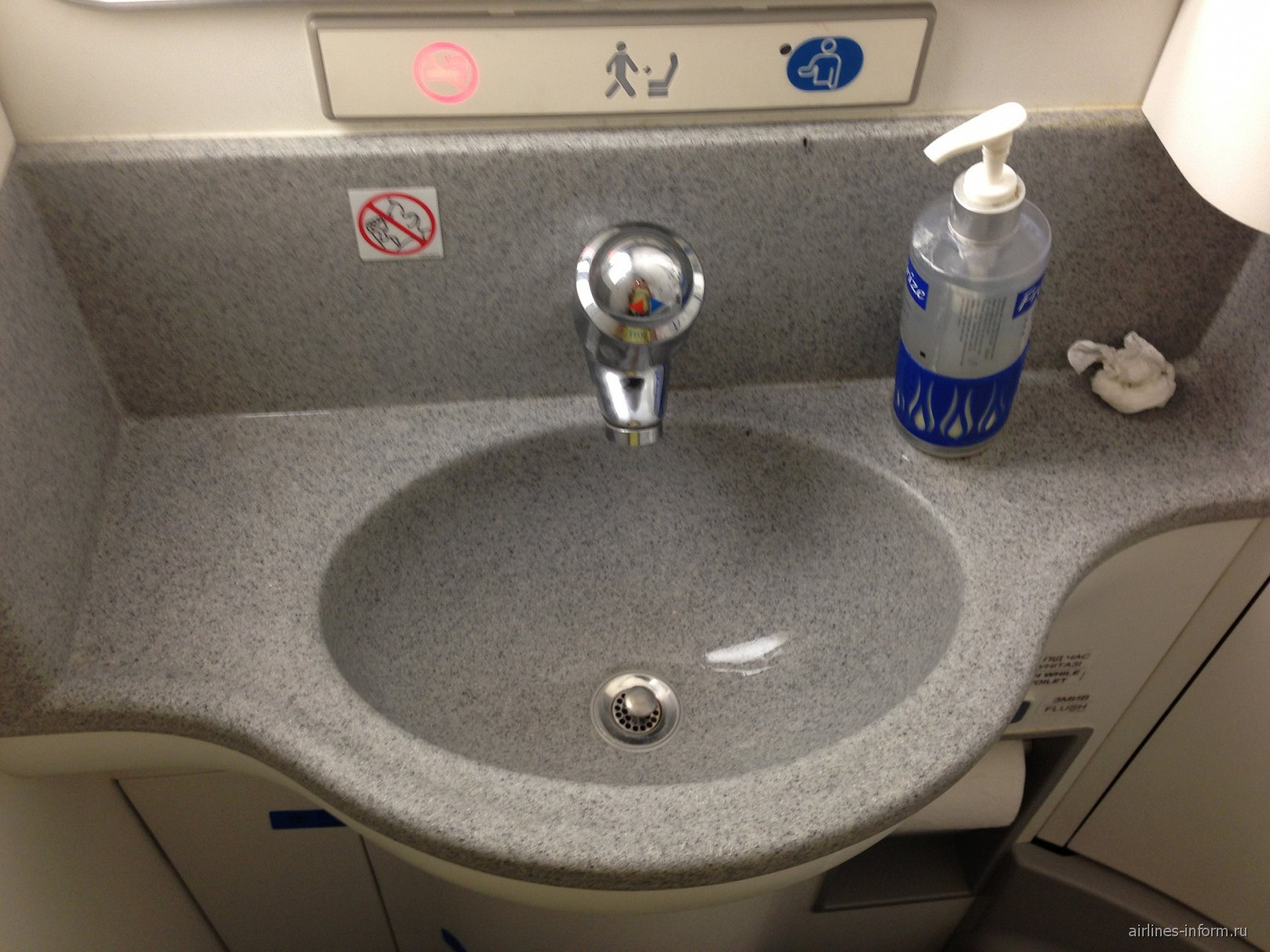 Туалет самолета Embraer-190 Международных авиалиний Украины