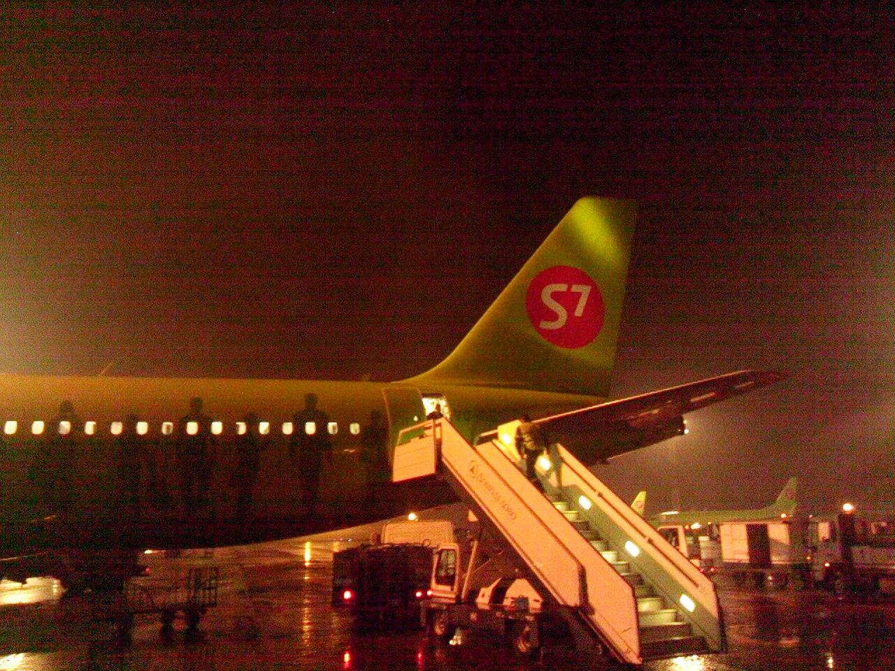Мюнхен - Москва на А-320 S7 или зелёный унитаз в зелёном самолёте