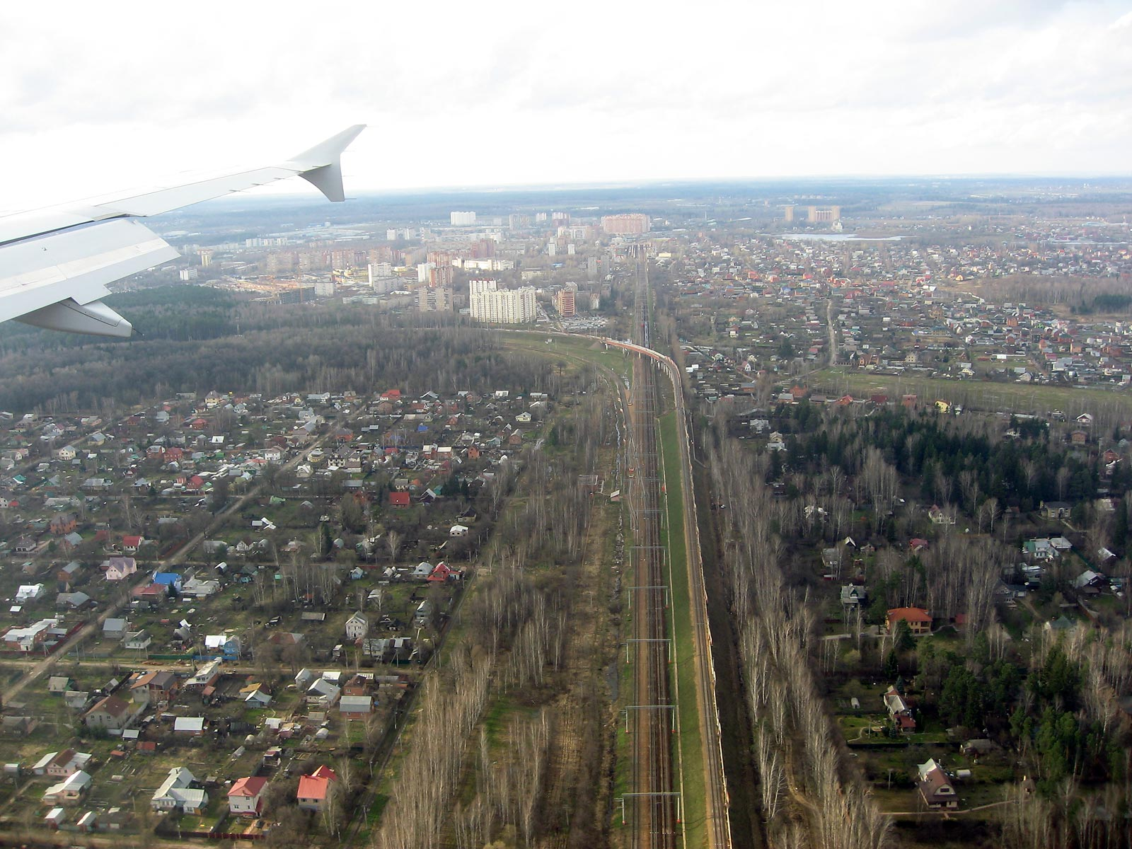 Landing at the Moscow Sheremetyevo airport