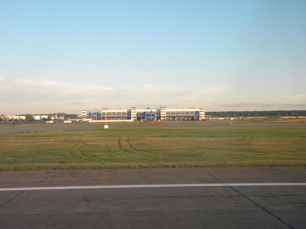 Грузовой терминал аэропорта Новосибирск Толмачево