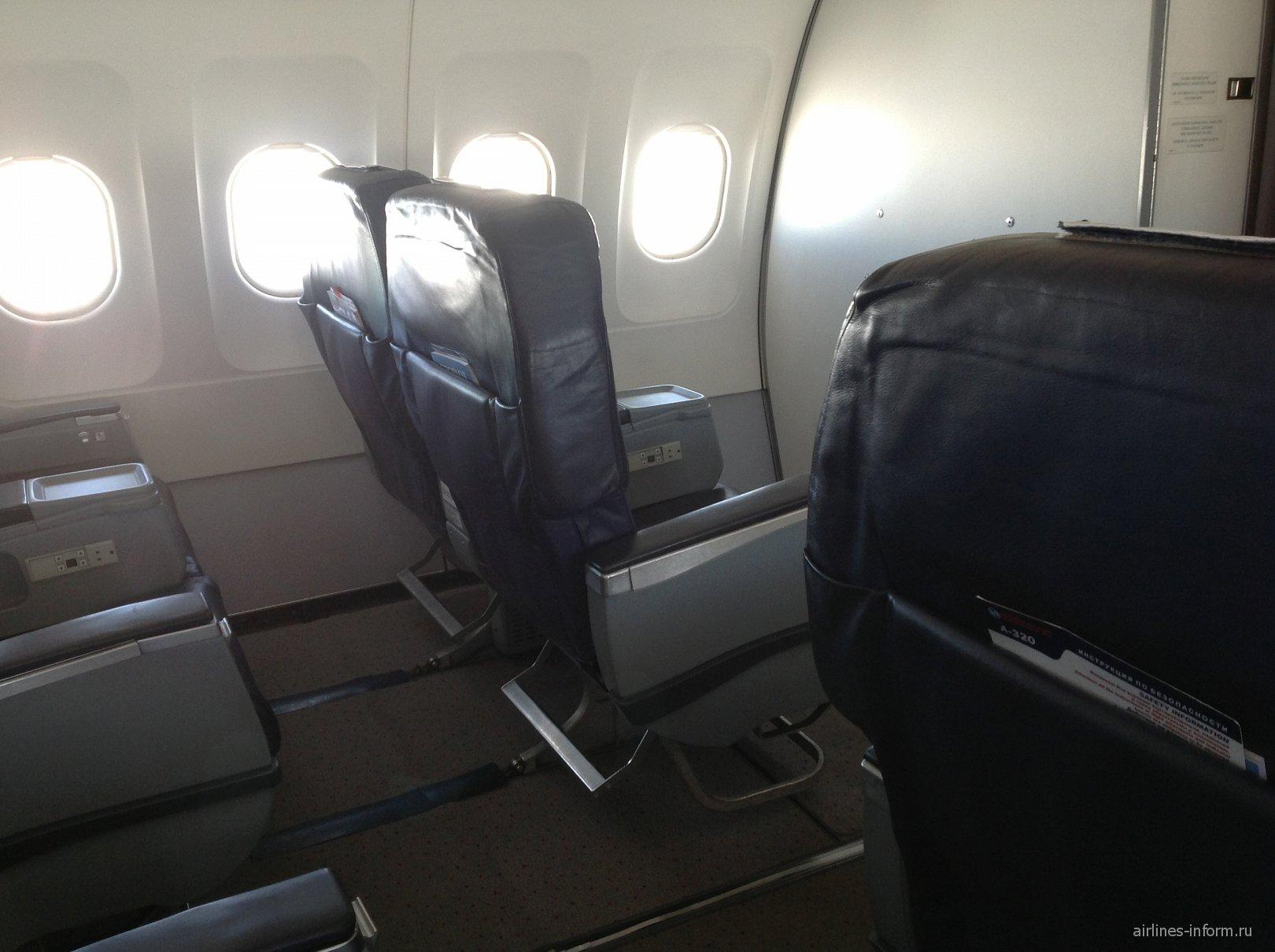 Бизнес-класс в самолете Airbus A320 авиакомпании Владивосток Авиа