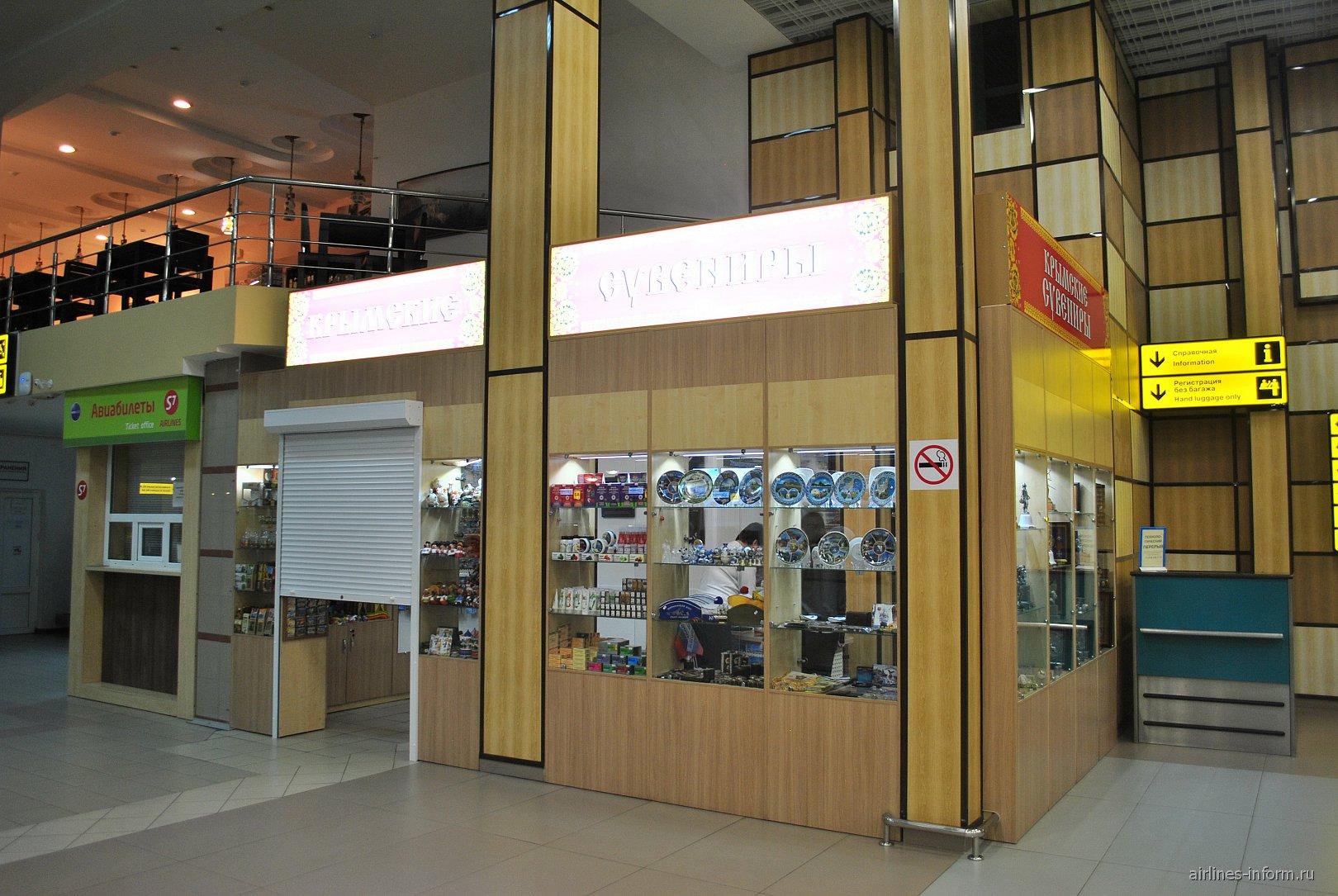 """Магазин """"Крымские сувениры"""" в аэропорту Симферополь"""