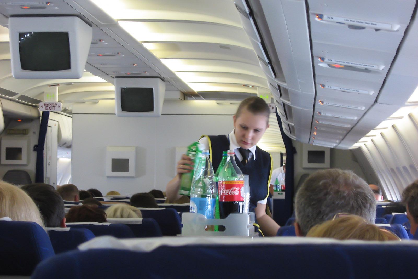 Рейс Москва-Бургас авиакомпании Ай Флай