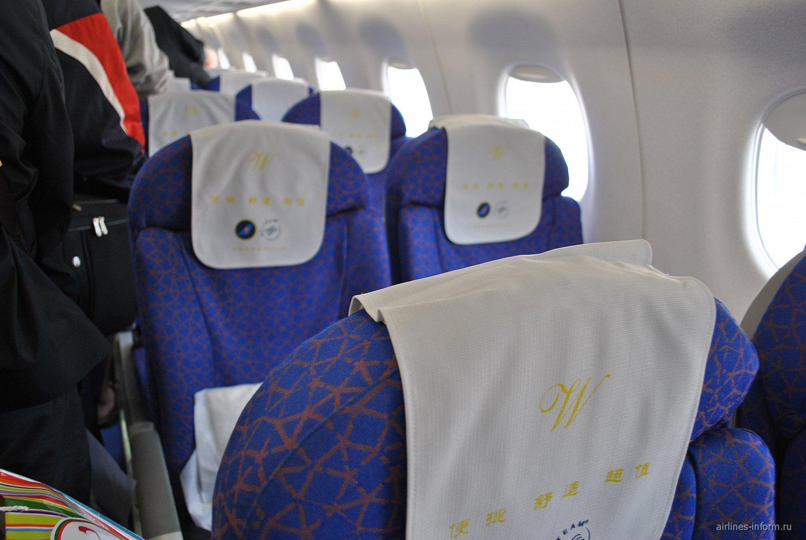 Самолет Embraer 190 авиакомпании China Southern Airlines