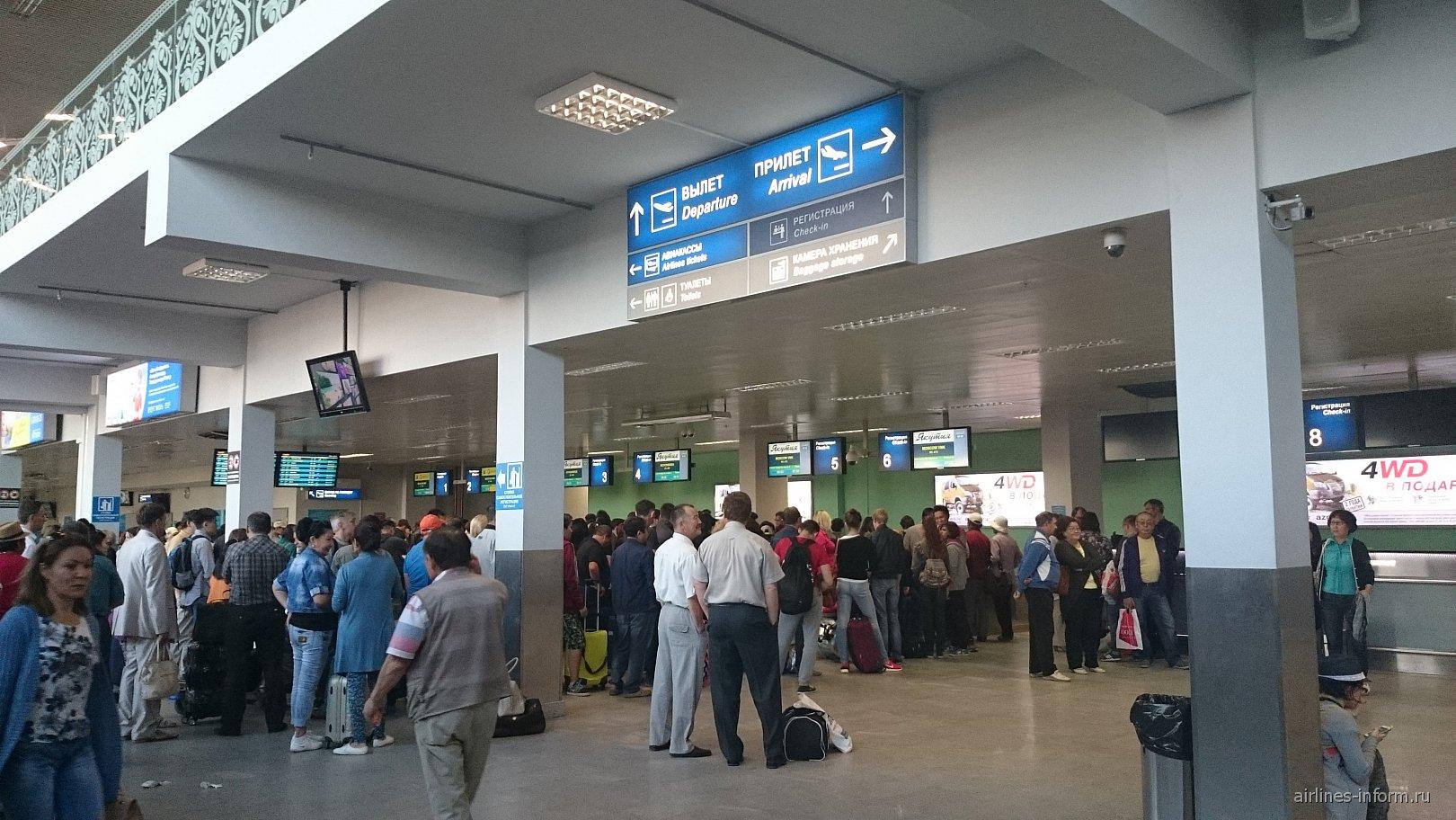 Зона регистрации на вылетающие рейсы в аэропорту Якутск