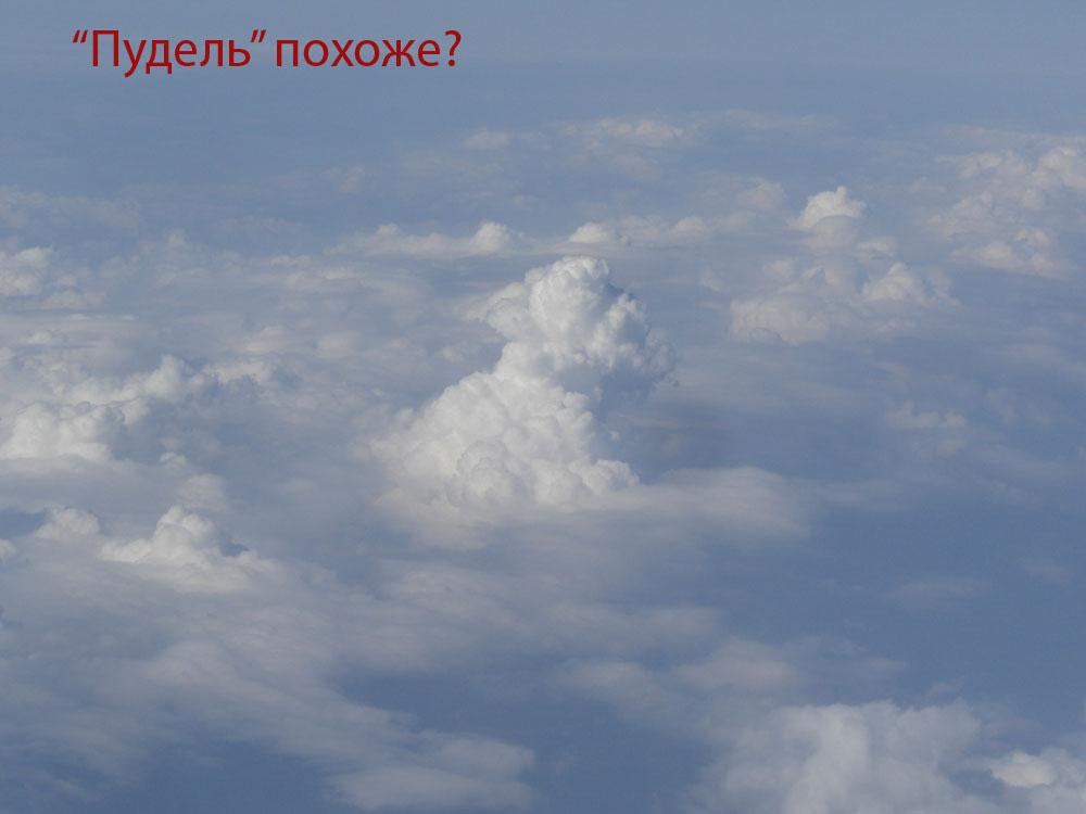 Рейс Аэрофлота Москва-Казань