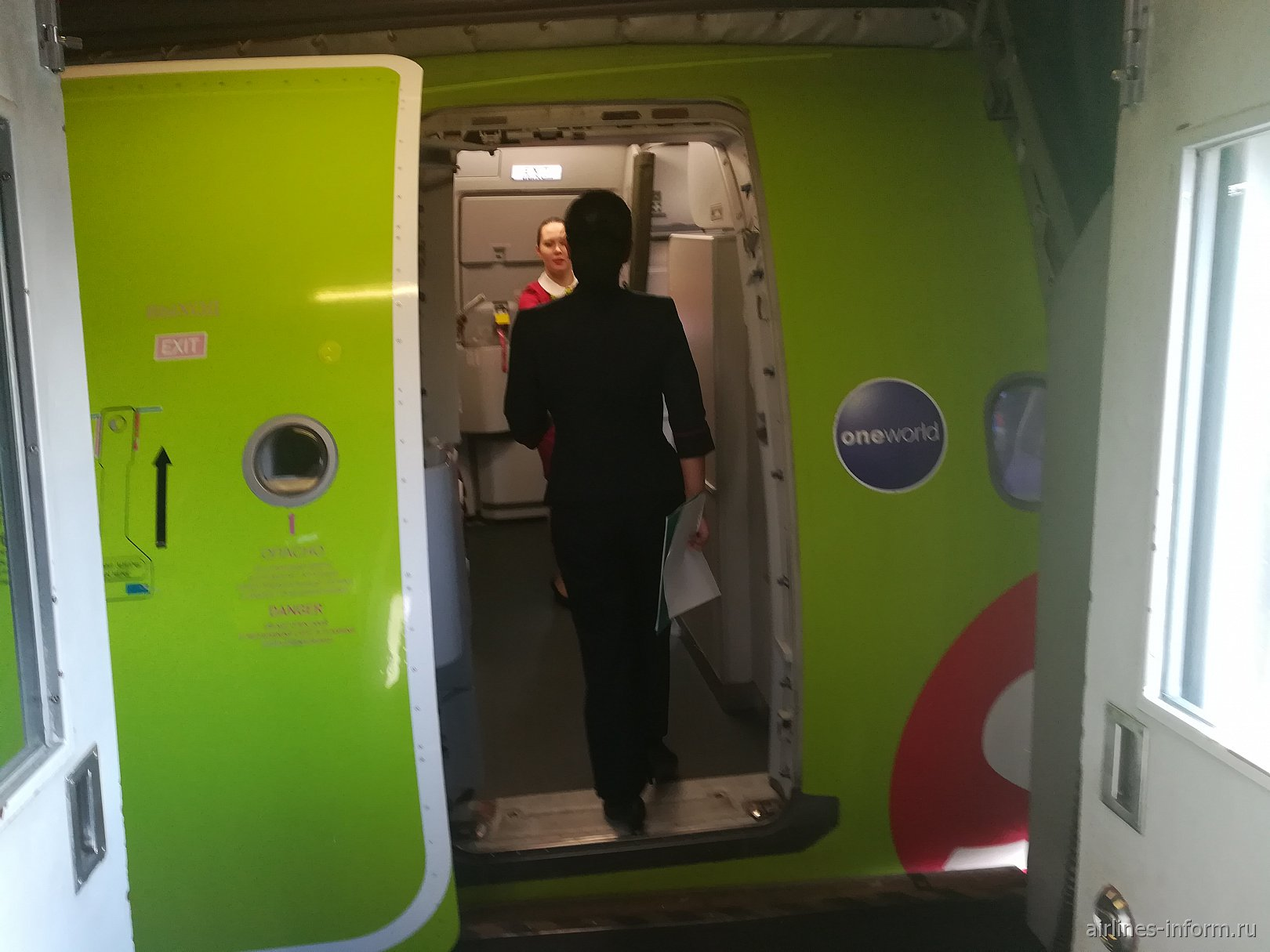 В гости к вьетнамцам. Часть 6. Bangkok (Suvarnabhumi, BKK) - Irkutsk (IKT) с S7 Airlines на А-320