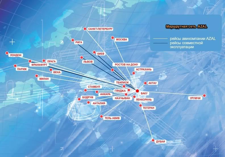 Маршрутная сеть Азербайджанских авиалиний